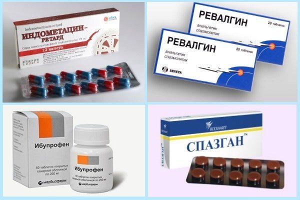 Обезболивающие и противовоспалительные средства