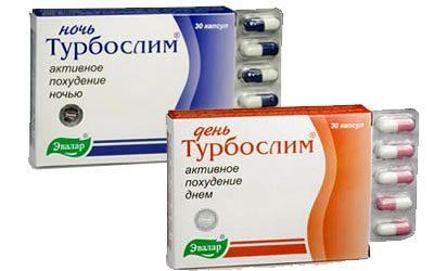 Какие таблетки можно пить для похудения без рецепта | средства для.