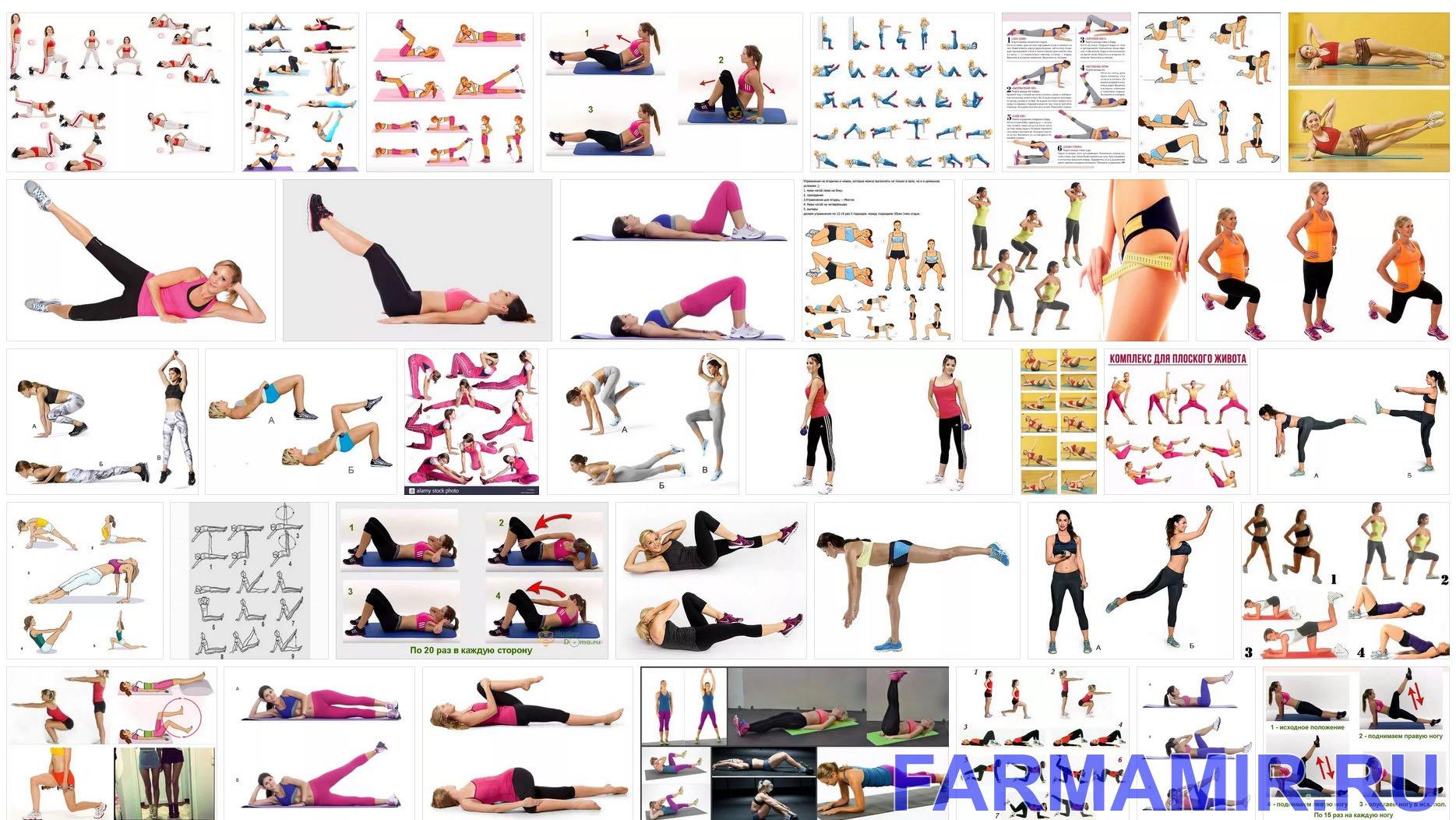 Упражнения для похудения коллаж