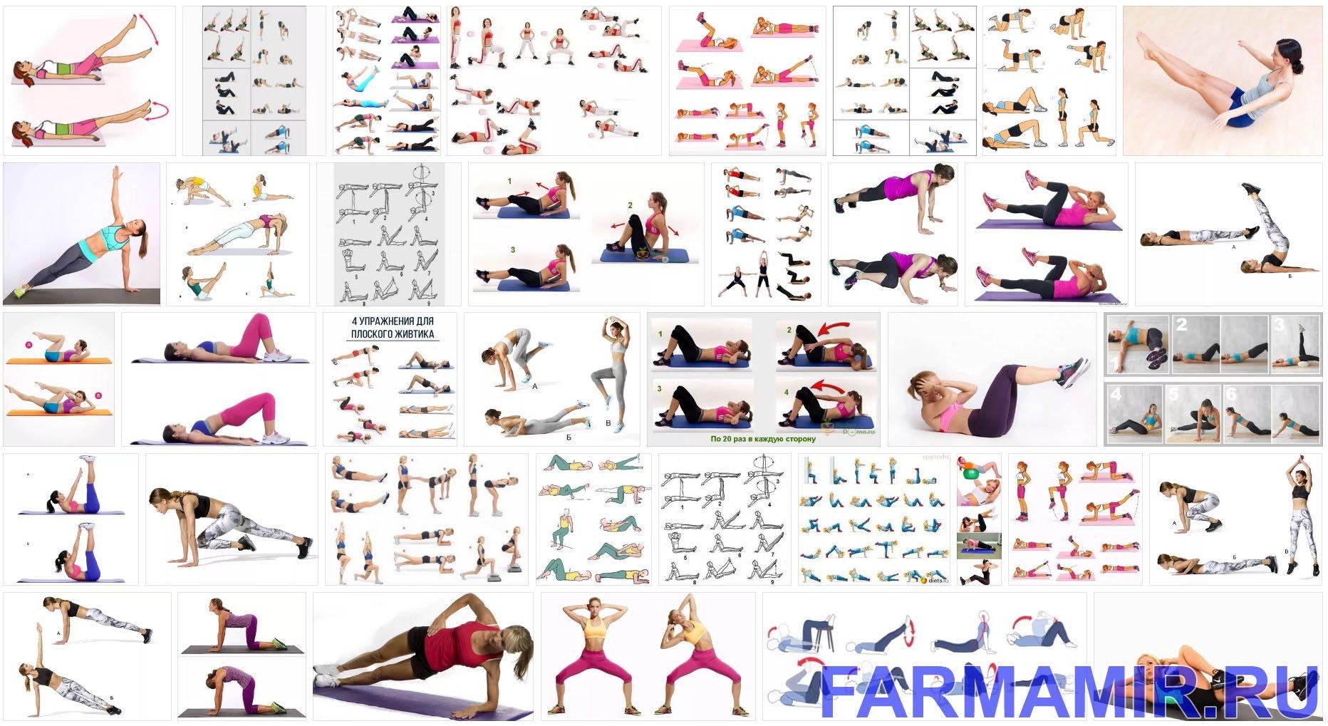 комплекс специальных упражнений для похудения живота, ног и боков