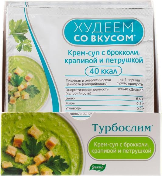 Худеем со вкусом крем-суп с брокколи, крапивой и петрушкой саше 15 г