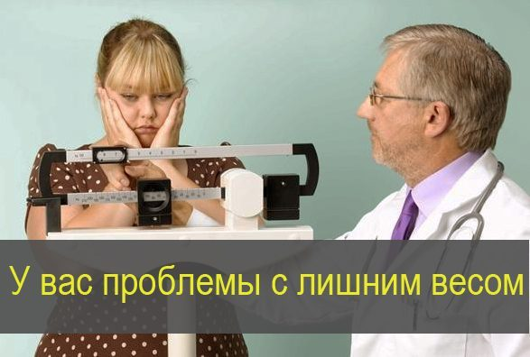 к какому доктору обратится