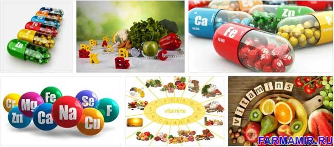 Витамины и минералы при сахарном диабете