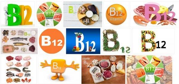 B12 витамин в каких продуктах