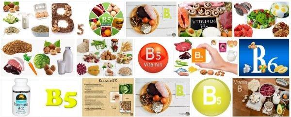 Витамин В5 в каких продуктах