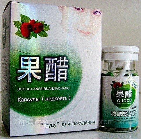 китайские таблетки для похудения заказать