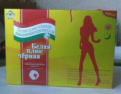 Perfect Organics - ННПЦТО на ZDRAVPLUS.ru ...
