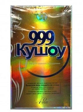 «Кушоу 999»