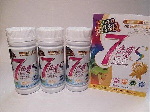 «7 цветов для похудения»