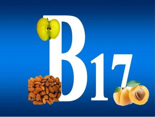 витамин B 17
