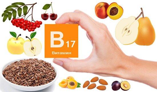 витамин B 17 продукты