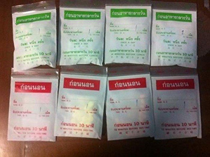 тайские таблетки для похудения Янхи