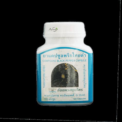 «Чёрный перец» (Prick Thai Dum)