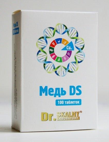 Медь DS