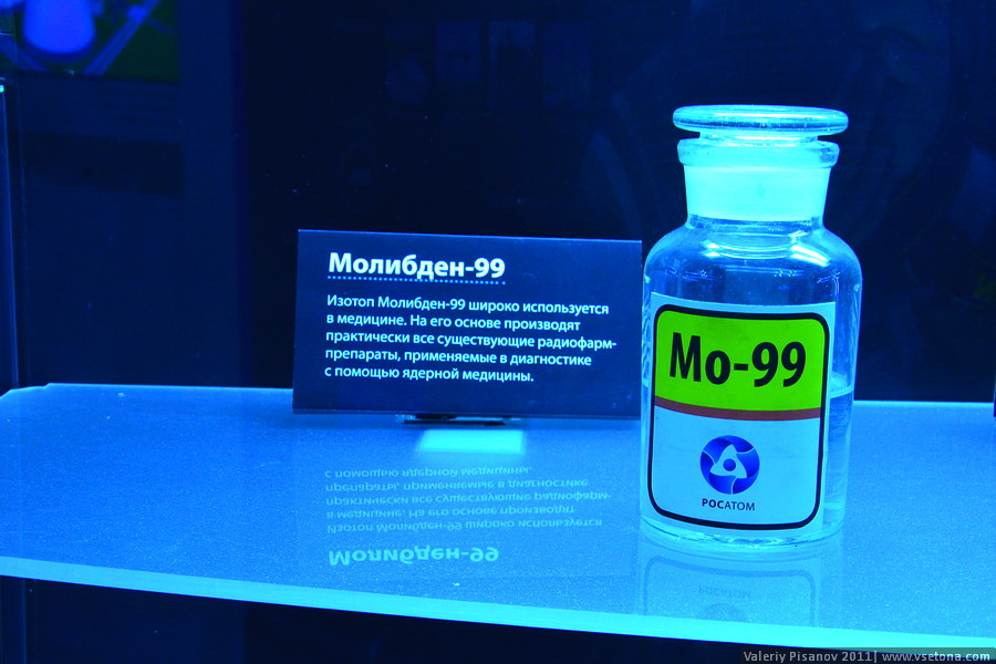 Mo 99