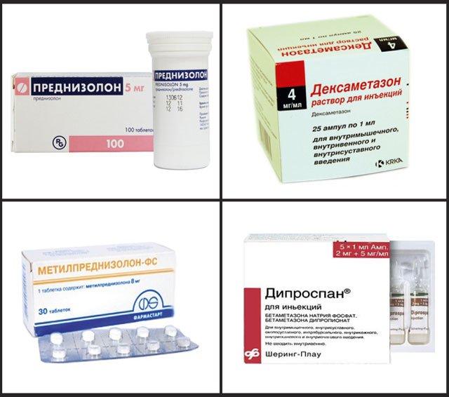 вводят антибиотики и синтетические аналоги кортикостероидов