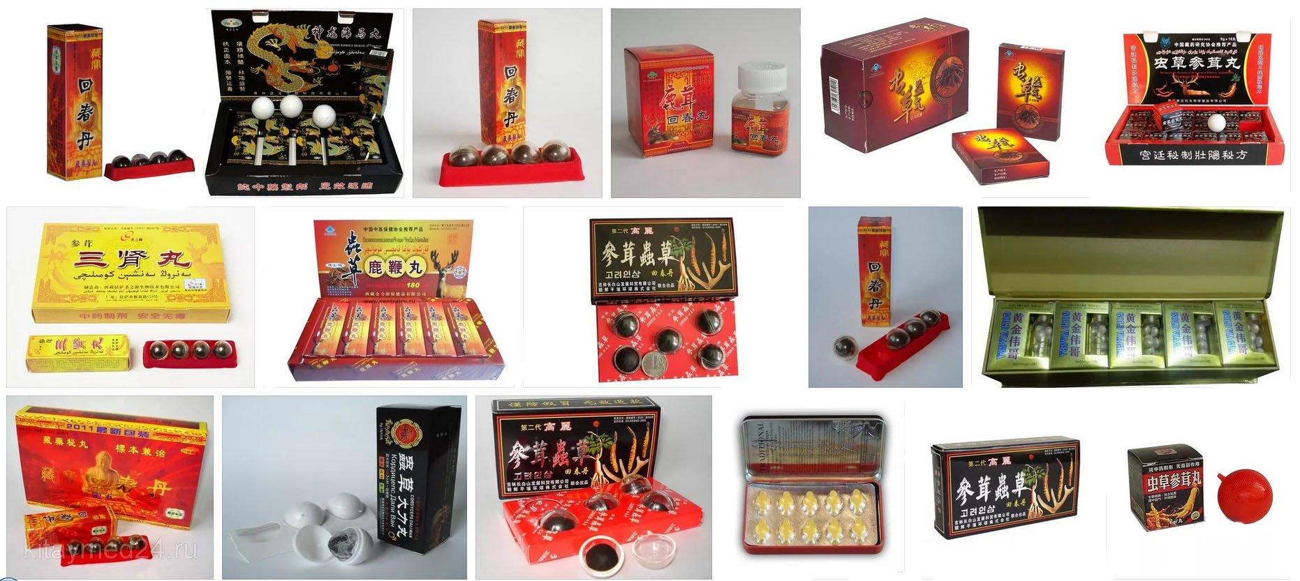 Китайские препараты для потенции