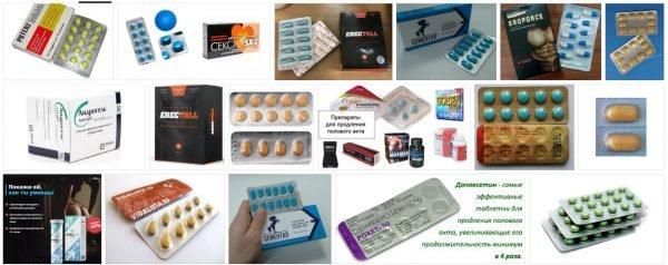 препараты для продления потенции