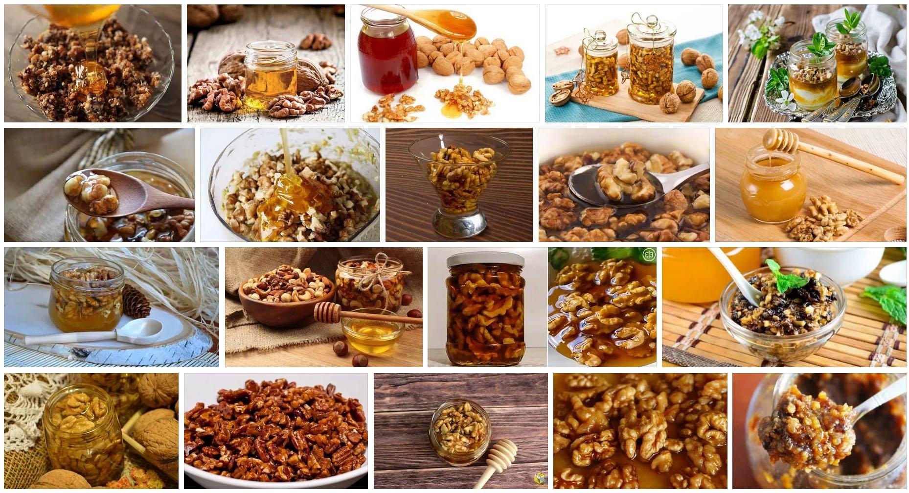 грецкий орех виды настоек