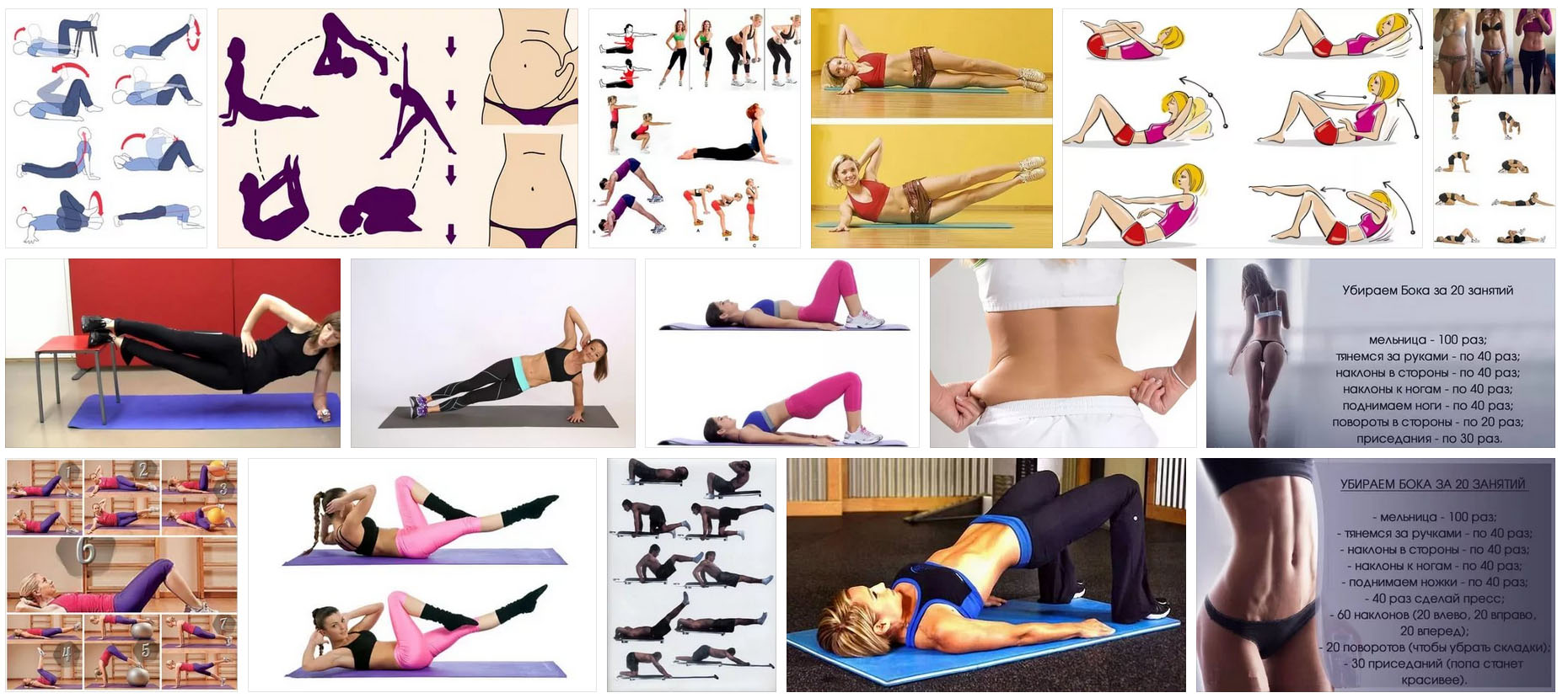 жир на боках список упражнений
