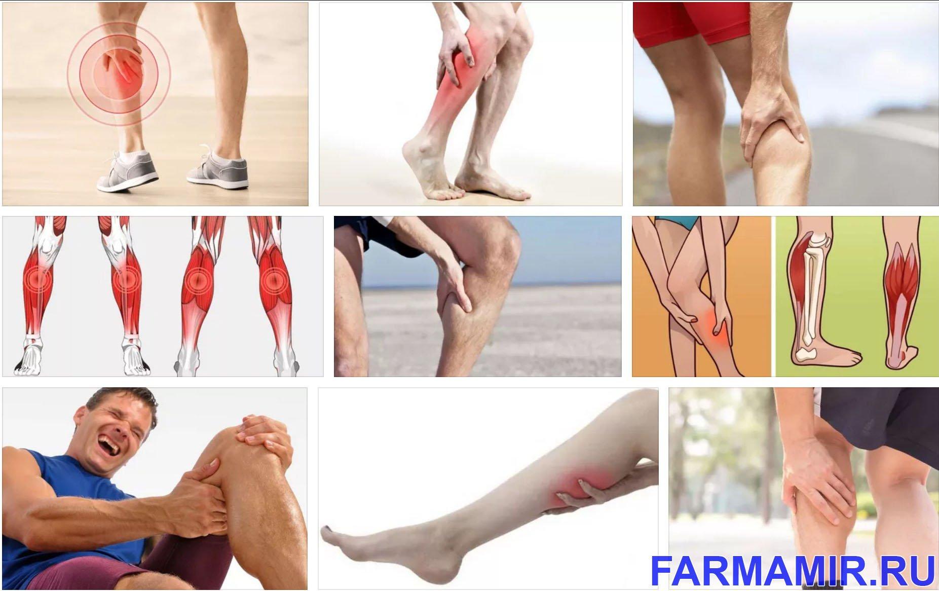 Боль в икроножной мышце