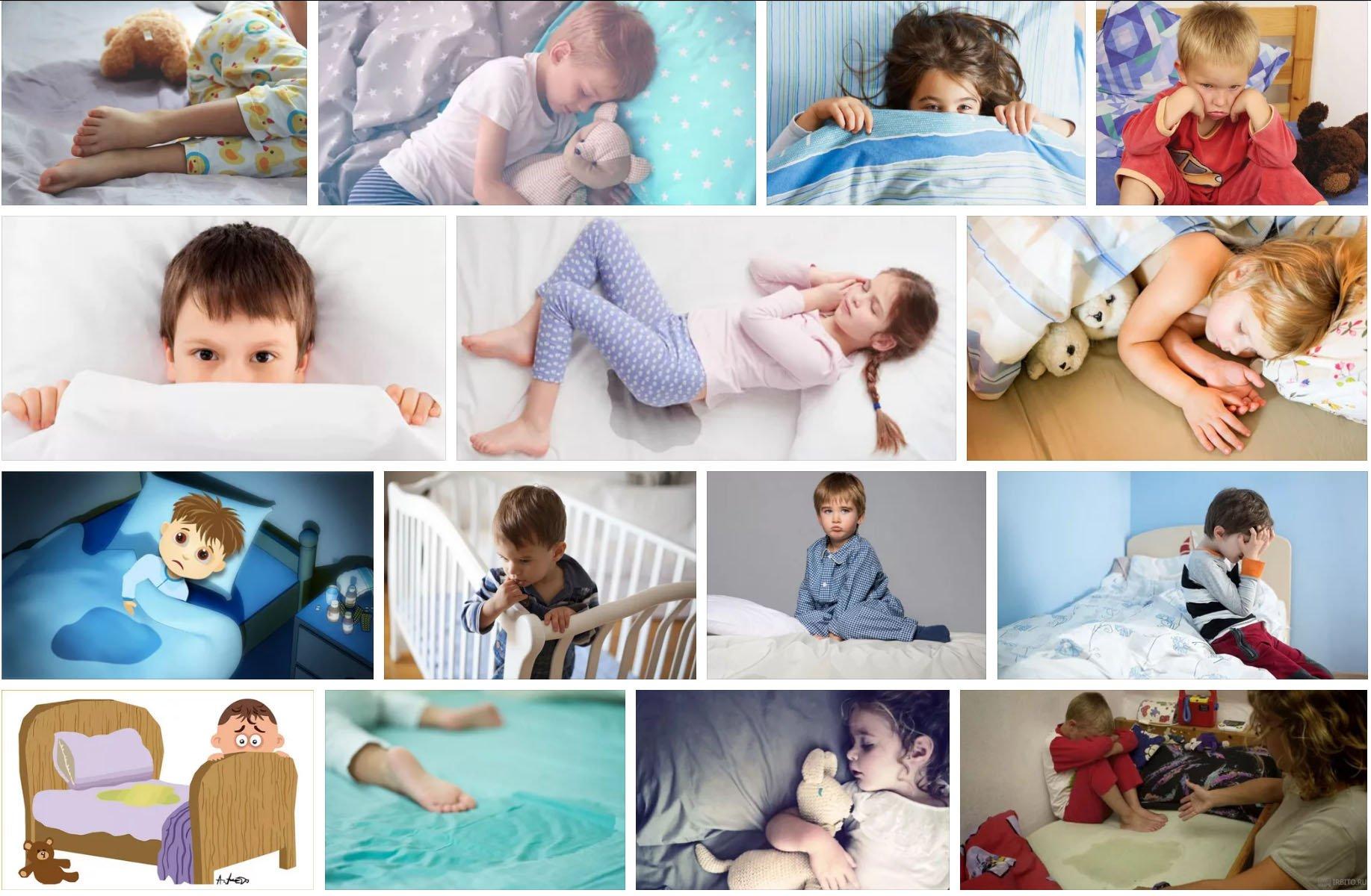 энурез у детей симптомы лечение