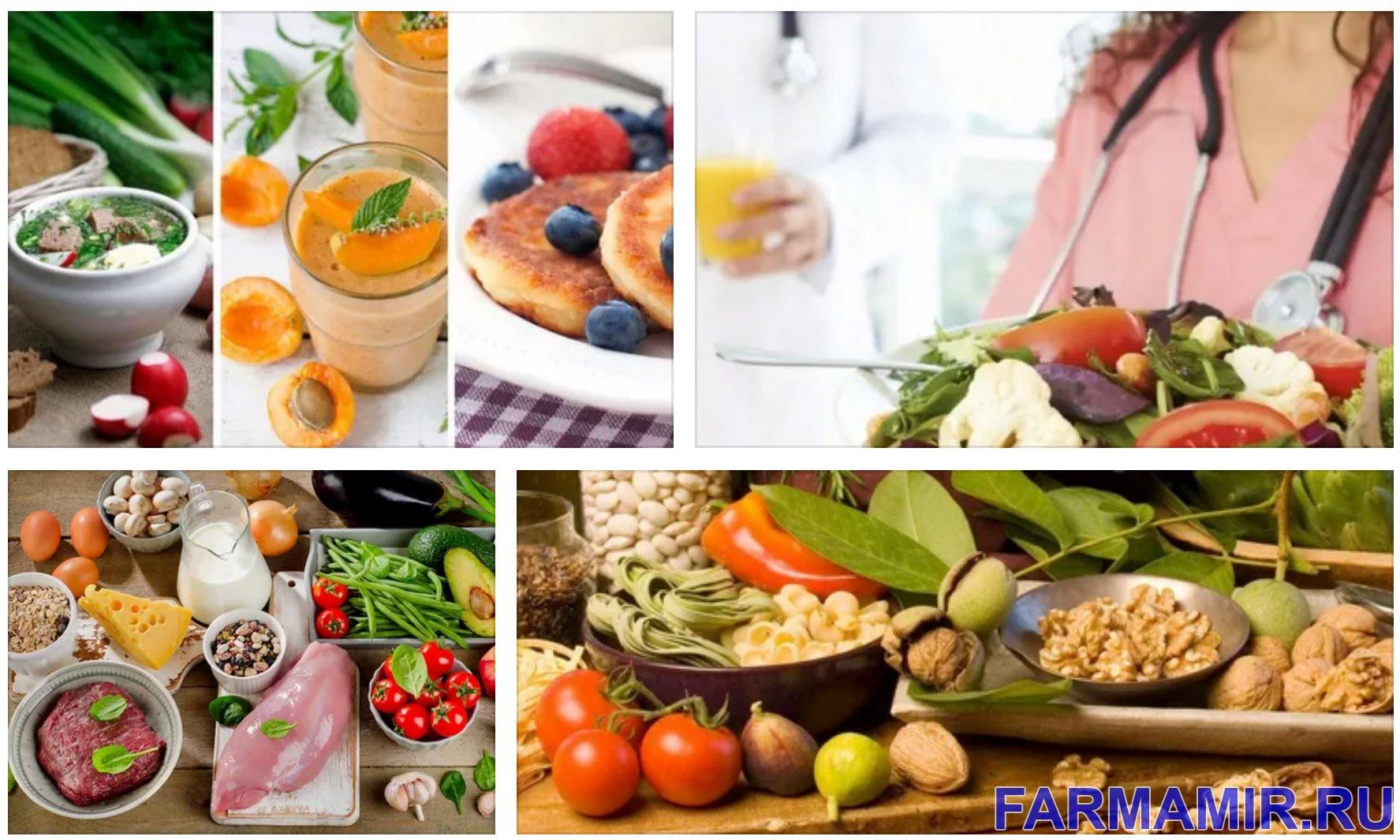 продукты при гепатите с