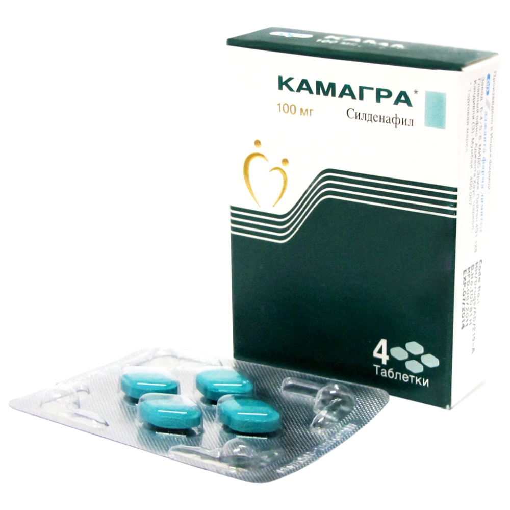 камагра 100 таблетки