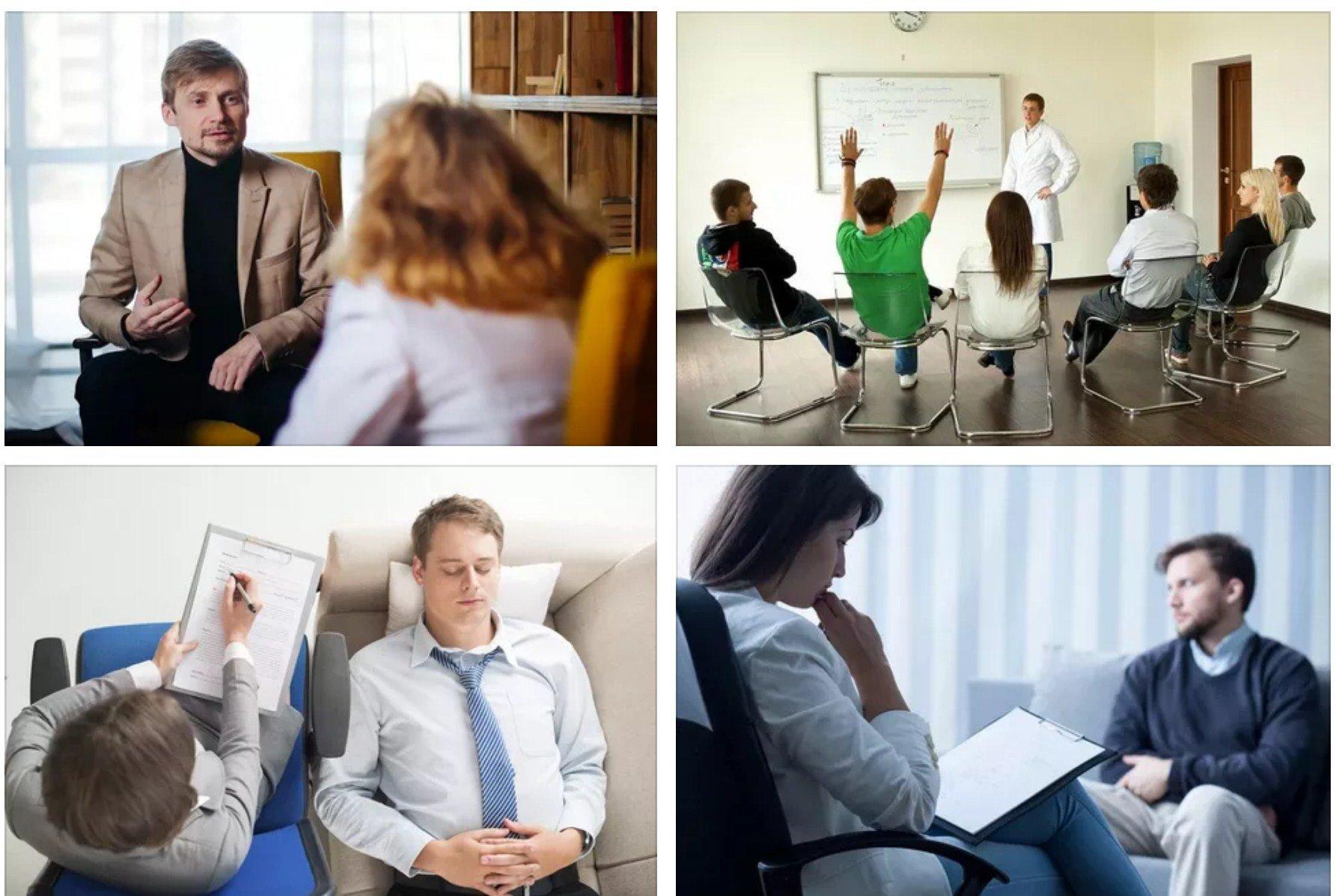 Московские психиатры тренинги