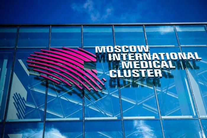 В Международном медицинском кластере появился новый smart инвестор