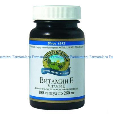 Vitamin E - Витамин Е НСП