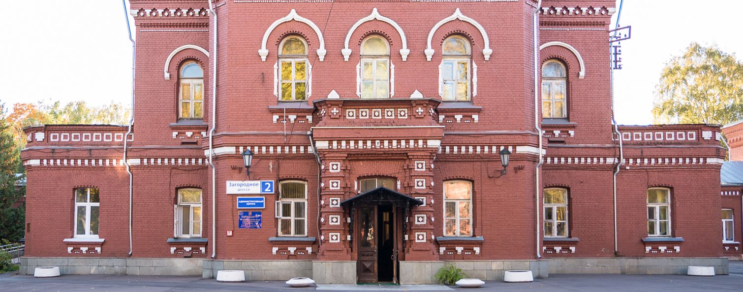 Московские психиатры запустили новый проект - школа пищевого поведения «Рацион жизни»