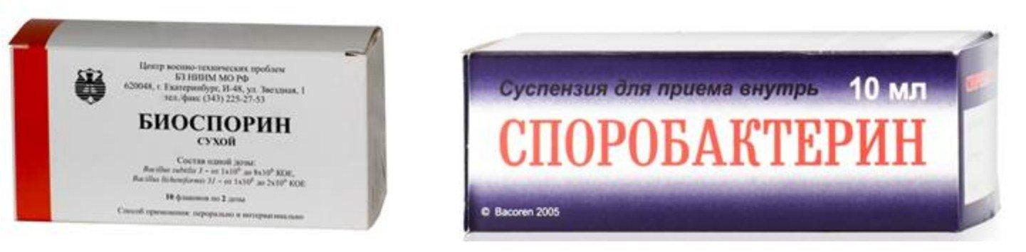 biosporin sporobakterin