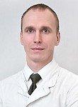 врач Блинов Дмитрий Владимирович