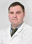 врач Бровиков Сергей Владимирович