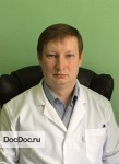 врач Болонкин Андрей Владимирович