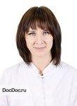 врач Бородина Екатерина Станиславовна