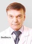 врач Сапрыкин Владимир Викторович