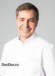 врач Бегма Андрей Николаевич