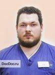 врач Траков Алексей Владимирович