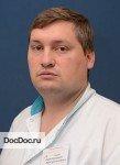 врач Гынга Андрей Григорьевич