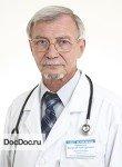 врач Румянцев Виталий Григорьевич