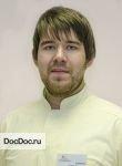врач Кубашов Сергей Сергеевич