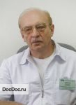 врач Зубиков Владимир Сергеевич