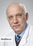 врач Еровиченков Александр Анатольевич