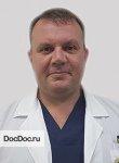 врач Чеботарев Александр Борисович