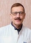 врач Трофимов Игорь Аркадьевич