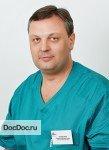 врач Оганесянц Смбат Мартиросович