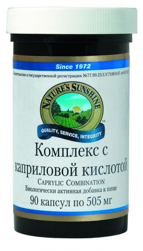 Caprylic Acid Combination - Каприловая Кислота от НСП