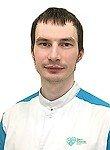 врач Рубан Дмитрий Валерьевич